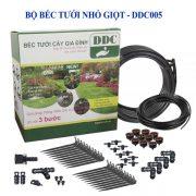 DDC005-600×600